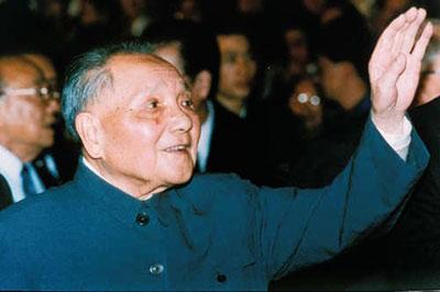 TPO1独立写作题目解析及范文:领袖邓小平