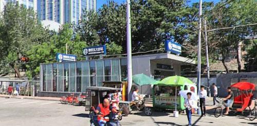 去托福考场北京爱迪学校怎么做地铁(公交)?