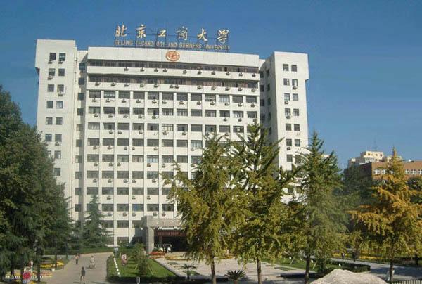 北京托福考点:北京工商大学托福考场怎么走?