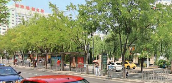 北京托福考点:高等教育出版社怎么做地铁