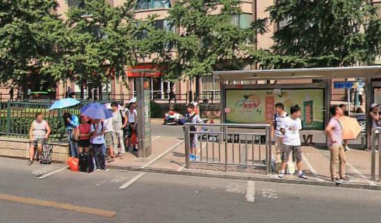 托福考点北京外交人员服务局信息与培训中心怎么做地铁(公交)?