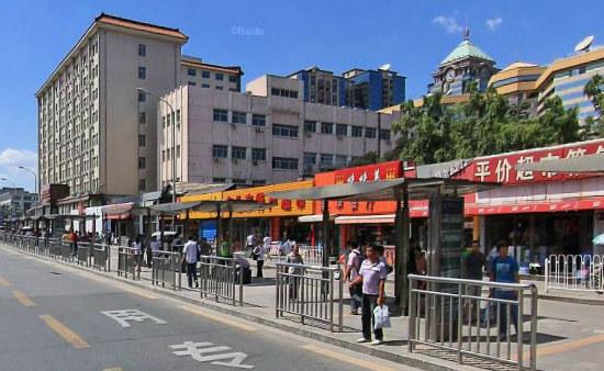 托福考点北京外交人员服务局信息与培训中心怎么做地铁(公交)