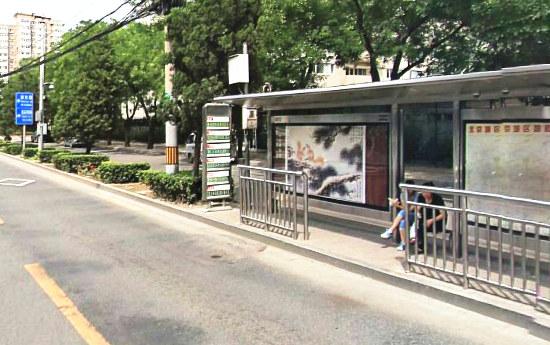 托福考点北京外交人员服务局信息与培训中心