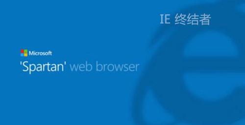 托福阅读素材之微软发布新浏览器取代IE