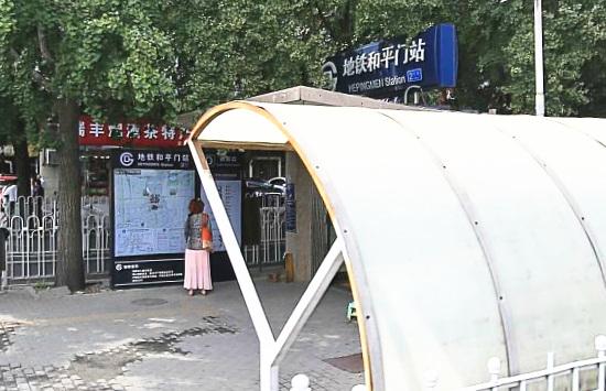 托福考点北京师范大学附属中学怎么做地铁(公交)?