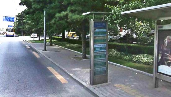 北京师范大学附属中学怎么做地铁(公交)?