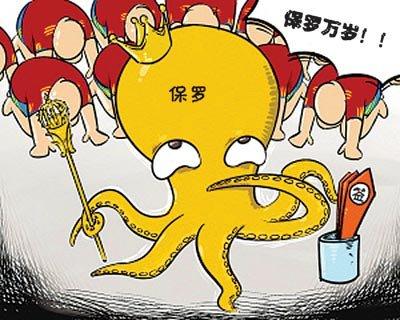 2015年托福考试吉凶日/新旧题日预测(全年)