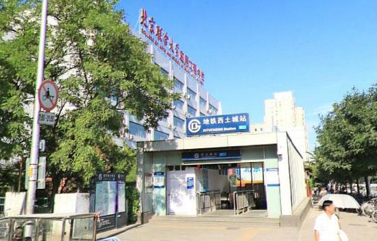 托福考场北京联合大学应用文理学院