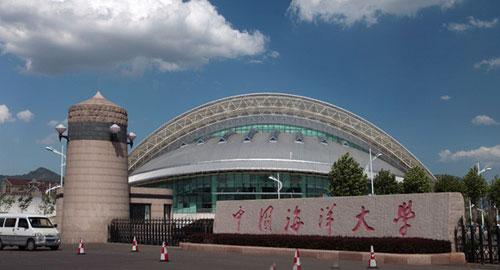山东托福考点评价:中国海洋大学(崂山校区)考场