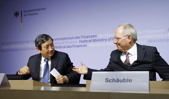 """托福词汇学习之""""亚投行""""AIIB"""