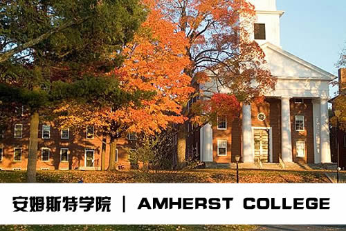 美国马萨诸塞大学安姆斯特分校对本科/研究生/MBA托福成绩要求