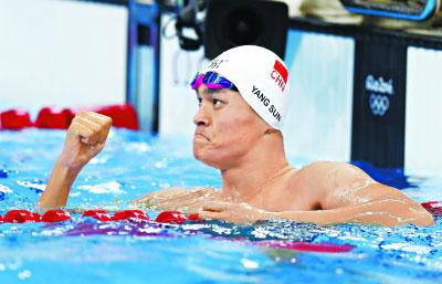 托福口语话题:你最喜欢的奥运项目是什么?
