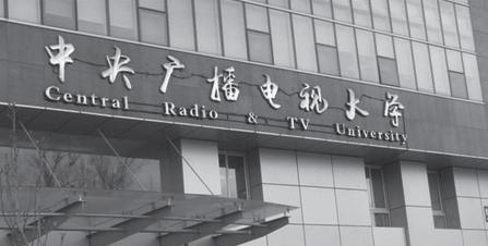 2016年托福加场:北京中央广播电视大学培训中心新增2月27日托福考试