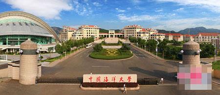 青岛GRE考点-中国海洋大学崂山校区