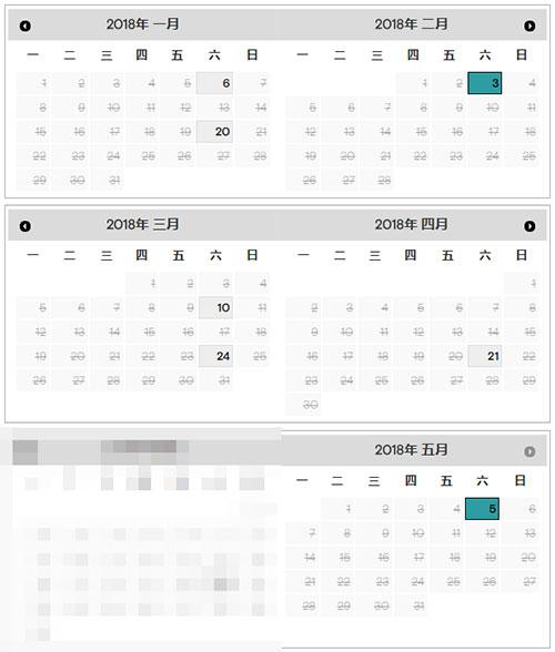 2018年青岛GMAT考试时间表(全年)