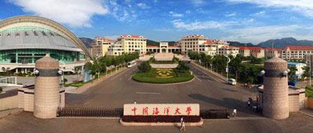 青岛GMAT考点-中国海洋大学