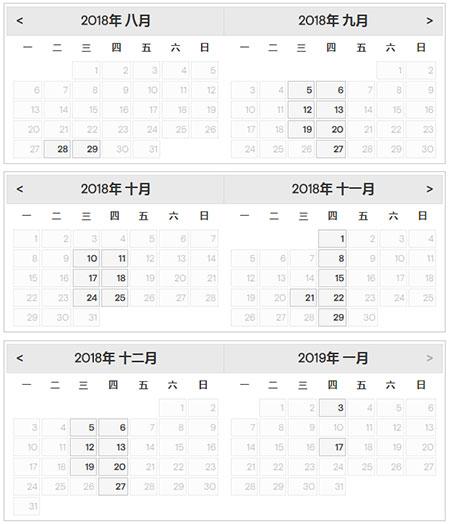 2018年济南GMAT考试时间表.jpg