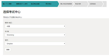 GMAT考位查询步骤.jpg