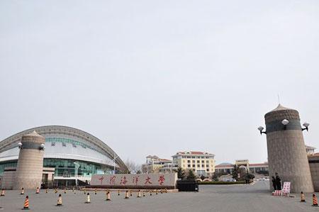 青岛GRE考点:中国海洋大学