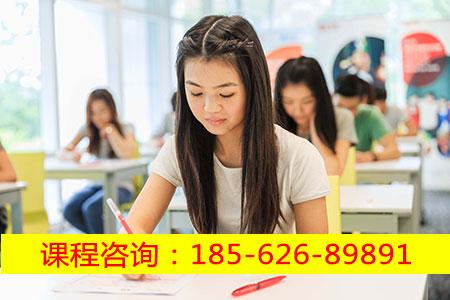 山东大学托福培训多少钱_地址_电话