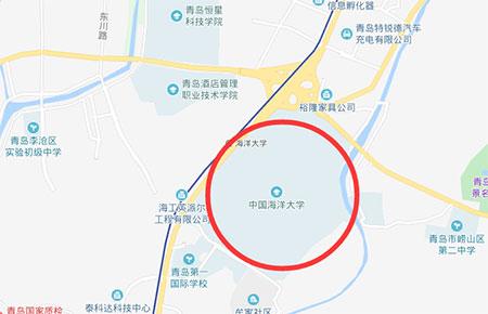 青岛托福考点介绍:中国海洋大学