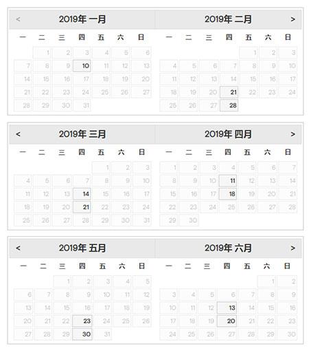 2019年济南GMAT考试时间(全年)