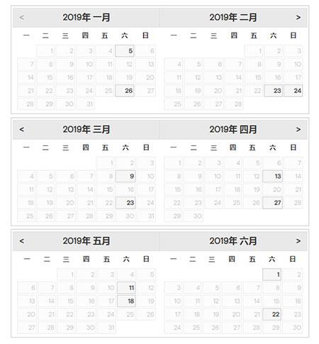 2019年青岛GMAT考试时间表