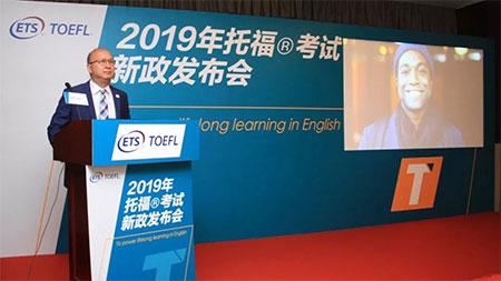 2019托福考试新政发布:托福考试时间缩短为3小时